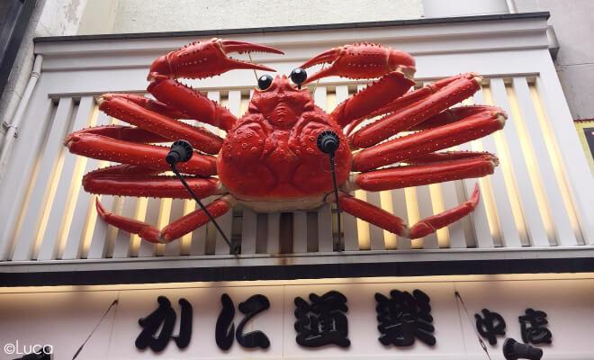 Hausfasade des berühmten Krabbenrestaurants in Osaka Japan