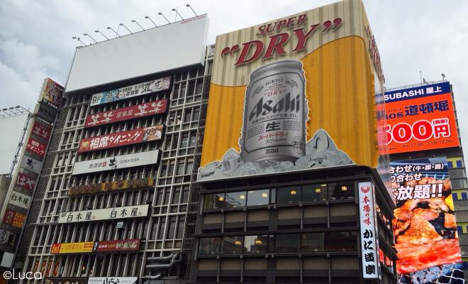 Plakatwerbung in Dotombori Oksaka Namba Japan