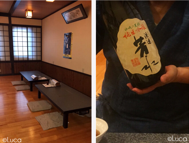 Udon restaurant Sanuki Shido