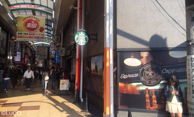 Starbucks am Bahnhof Namba in Osaka