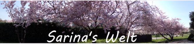 Sarinas Welt Titel | Japanblog Liste auf Nipponinsider