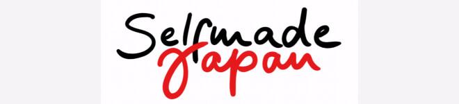 Selfmade Japan Logo| Japanblog Liste auf Nipponinsider