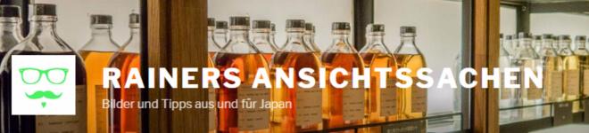 Rainers Ansichtssachen Titelbild | Japanblog Liste auf Nipponinsider