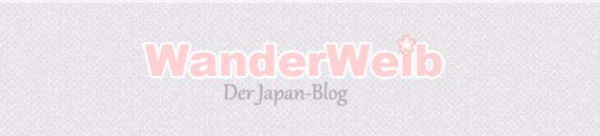 WanderWeib der Japan-Blog Titelbild | Japanblog Liste auf Nipponinsider
