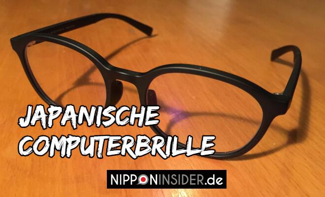 Japanische Computerbrille. Bild von einem schwarzen Brillengestell. Nipponinsider