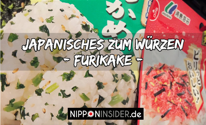 Japanisches zum Würzen - Furikake. Bild von Verpackungen | Nipponinsider