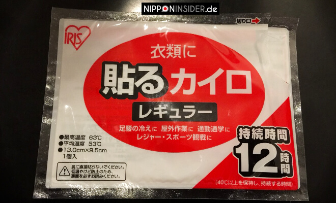 japanischer Taschenwärmer Hokkairo Verpackung | Nipponinsider