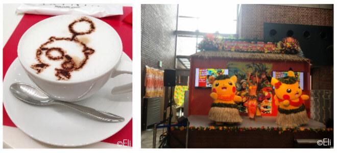 Japanliebe Gastartikel von Eli: Pikachu auf Kaffee und Pikachu Parade