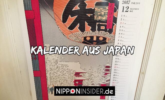 Kalender aus Japan. Ein Kalenderbild Ukiyo-e vom Dezember | Nipponinsider Japan Blog