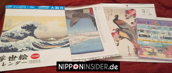 Japanische Monatskalender 2018 | Nipponinsider