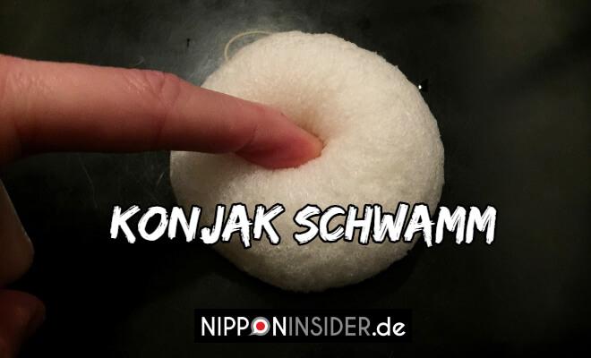 Konjak Schwamm aus Konnyaku, japanischer Gesichtsreinigungschwamm. Bild eines weißen Schwamms | Nipponinsider
