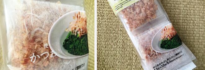 Katsuobushi aus Japan einzeln verpackt in kleinen Tütchen | Nipponinsider
