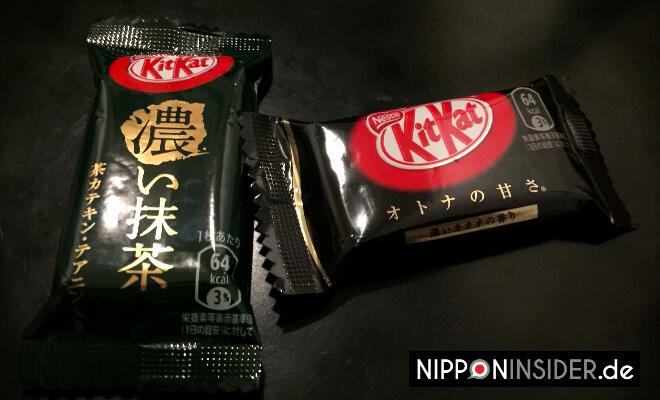 Kitkat aus Japan. Bild von zwei Riegeln in Verpackung | Nipponinsider