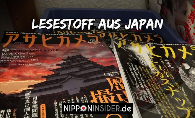 Lesestoff aus Japan: Bild von japnaischen Fotozeitschriften | Nipponinsider