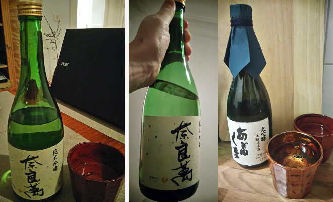 Sake aus Japan | Nipponinsider