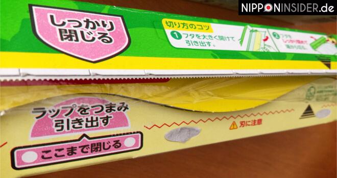 Salanrappu Japanische Frischhaltefolie: Bild von der Verpackung im Detail | Nipponinsider