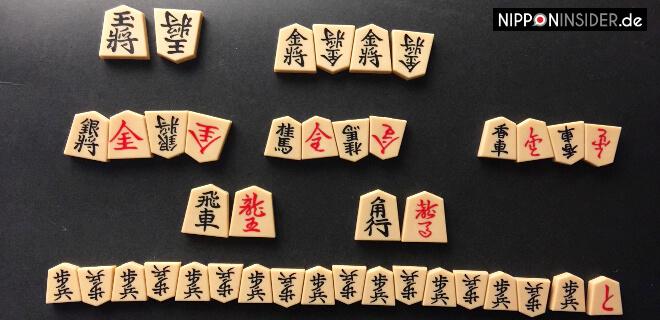 Alle Shogi Spielsteine auf einem Blick. Japanisches Brettspiel | Nipponinsider