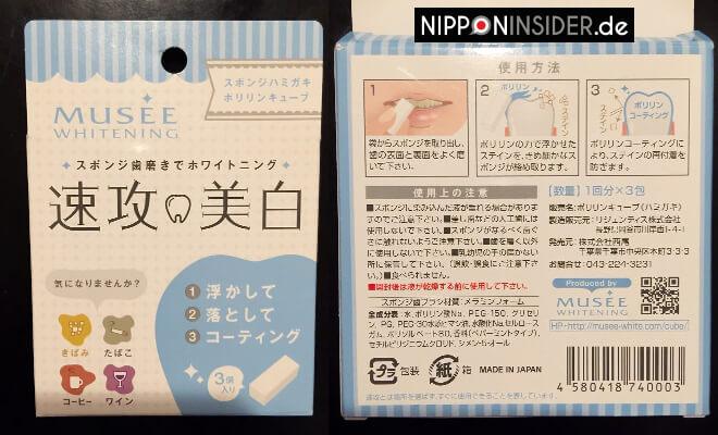 Japanischer Zahnradierer Packung von vorne und von hinten mit japanischer Beschriftung | Nipponinsider.de