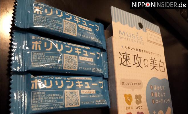 drei Japanische Zahnradiergummis einzeln verpackt mit Umverpackung und japanischer Beschriftung | Nipponinsider.de