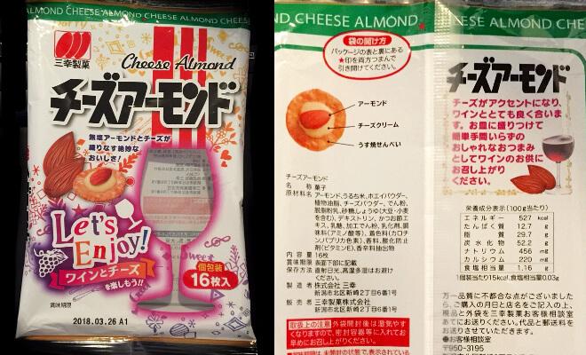 Cheese Almond Senbei Verpackung aus Japan