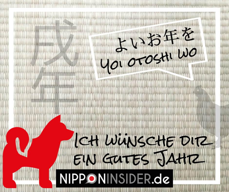 yoi otoshi wo - ich wünsche dir ein gutes Jahr | Nipponinsider