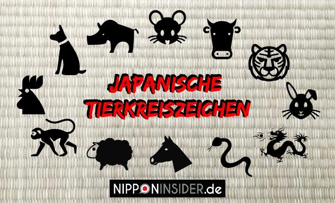Die 12 Japanischen Tierkreiszeichen, Juunishi. Piktogramme von den 12 Tieren: Maus, Kuh,, Tiger, Hase, Drache, Schlange, Pferd, Schaf, Affe, Hahn, Hund, Wildschwein. | Nipponinsider Japan Blog