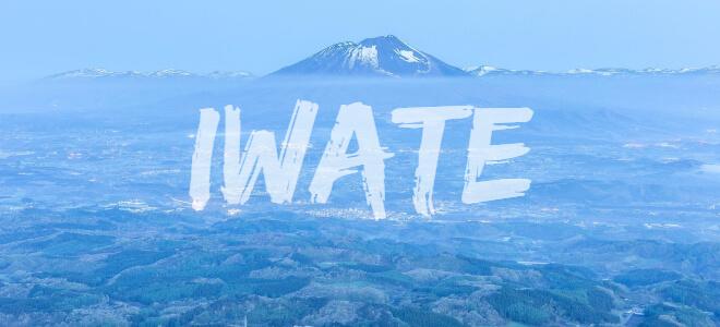 Der Vulkan Iwate-San in Iwate