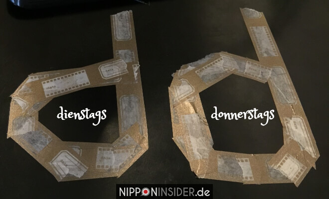 d-dienstags... d-donnerstags | Nipponinsider