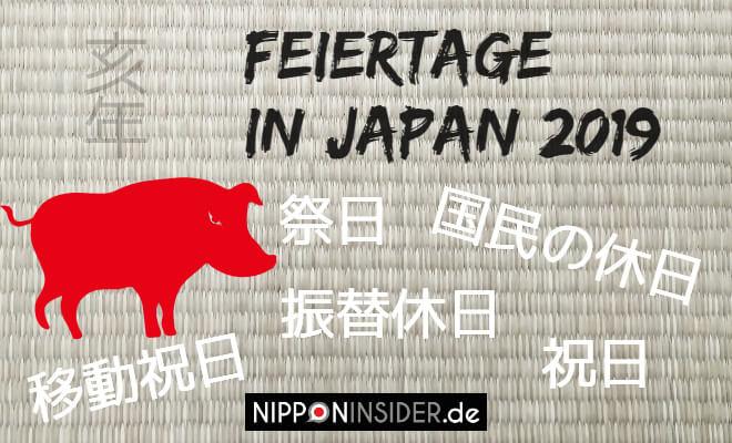 Feiertage in Japan 2018. Bild von einem Wildschwein inoshishidoshi, das Jahr des Wildschweins 2019.