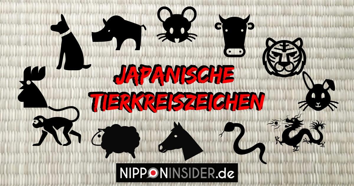 japanische tierkreiszeichen fb nippon insider japan blog. Black Bedroom Furniture Sets. Home Design Ideas