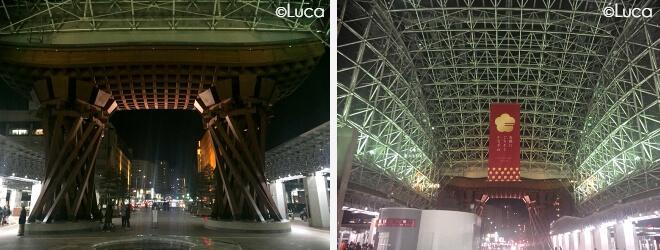 Kanazawa Bahnhof und Konstruktion aus Holz