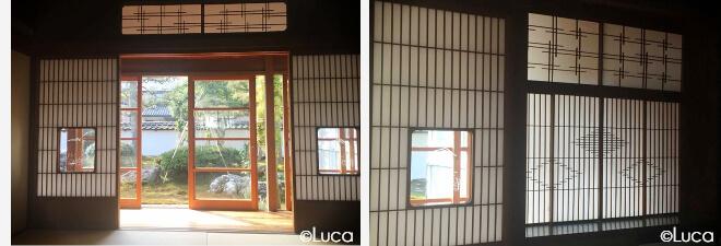 Ein Haus in Kanazawa von Innen. Papierschiebetüren mit Blick auf den Garten