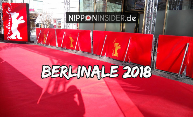 Alle japanischen Filme der Berlinale 2018   Roter Teppich auf der Berlinale   Nippponinsider