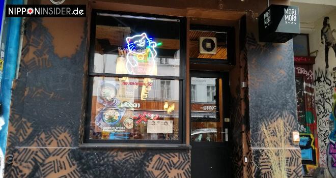 Morimori Ramen Restaurant in Kreuzberg Eingang. Nipponinsider