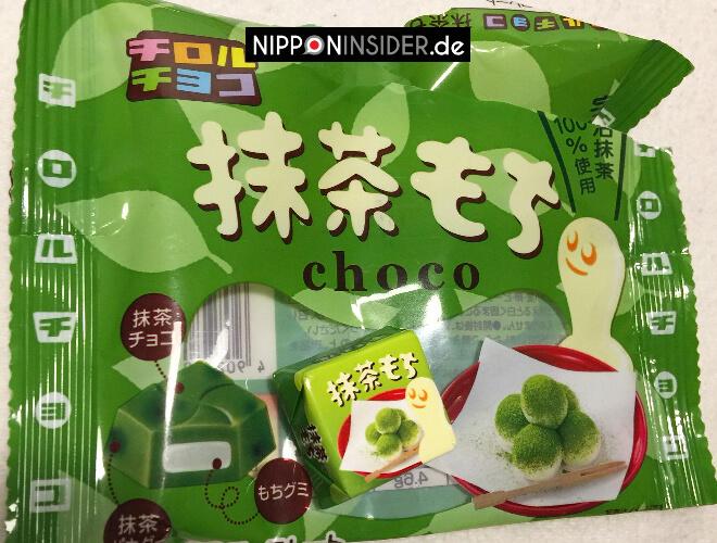 japans nostalgische Süßigkeiten: Matcha mochi von tirol choco | Dagashi auf Nipponinsider