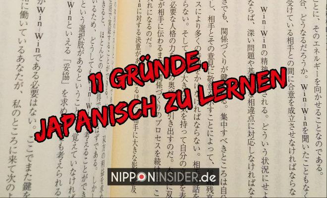 11 Gründe, japanisch zu lernen. Bild von einem aufgeschlagenen Buch auf Japanisch | Nipponinsider Japanblog