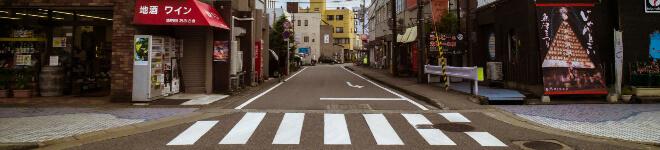 Bild: japanische Straße. 11 Gründe, Japanisch zu lernen