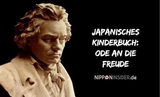Japanisches Kinderbuch: Ode an die Freude. Bild von der Beethoven Büste | Nipponinsider Japanblog