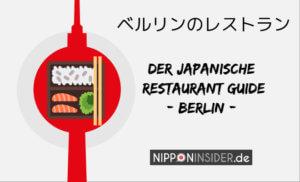 Der Japanische Restaurant Guide für Berlin. Fernsehturm und BentoBox Grafik Icon | Nipponinsider Japanblog