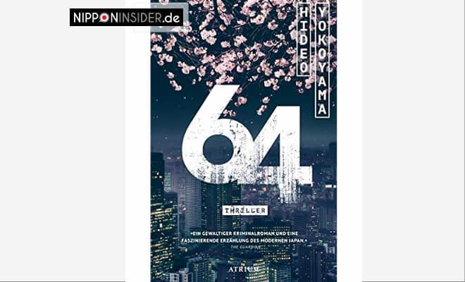 64. Buchtitel Neuerscheinungen auf der Leipziger Buchmesse 2018 | Nipponinsider