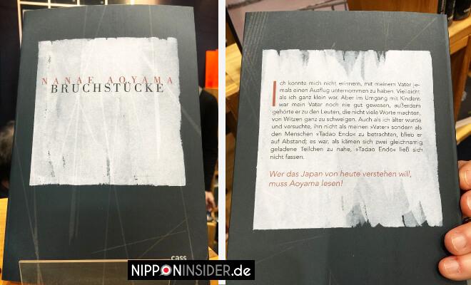Bruchstücke Nanae Aoyama. Buchtitel Vorder- und Rückseite. Neuerscheinungen auf der Leipziger Buchmesse 2018 | Nipponinsider