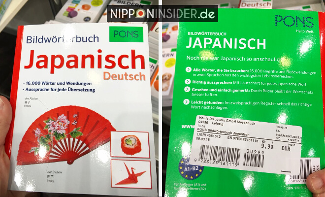 Ponds Bildwörterbuch Japanisch. Buchtitel Vorder- und Rückseite. Neuerscheinungen auf der Leipziger Buchmesse 2018 | Nipponinsider
