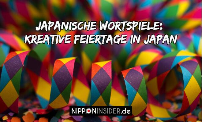 Japanische Wortspiele: kreative Feiertage in Japan. Bild von bunten Luftschlangen | Nipponinsider Japanblog