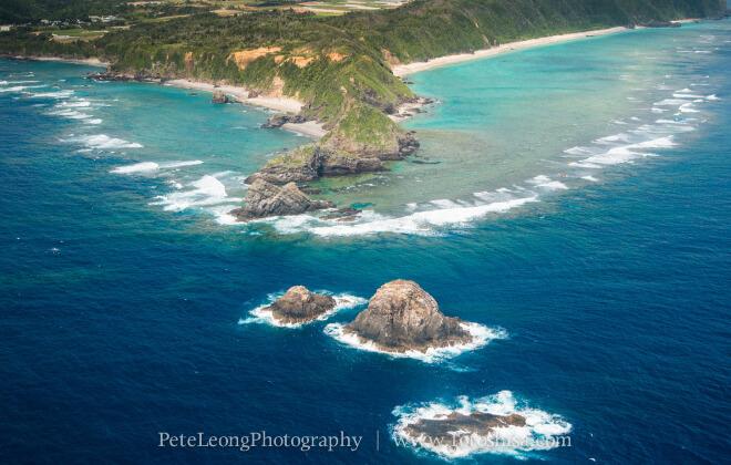 Hedo Mizaki, Okinawa Luftaufnahme von Pete Leong
