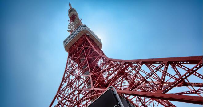 Meine Japan Bucket List: Tokyo Tower