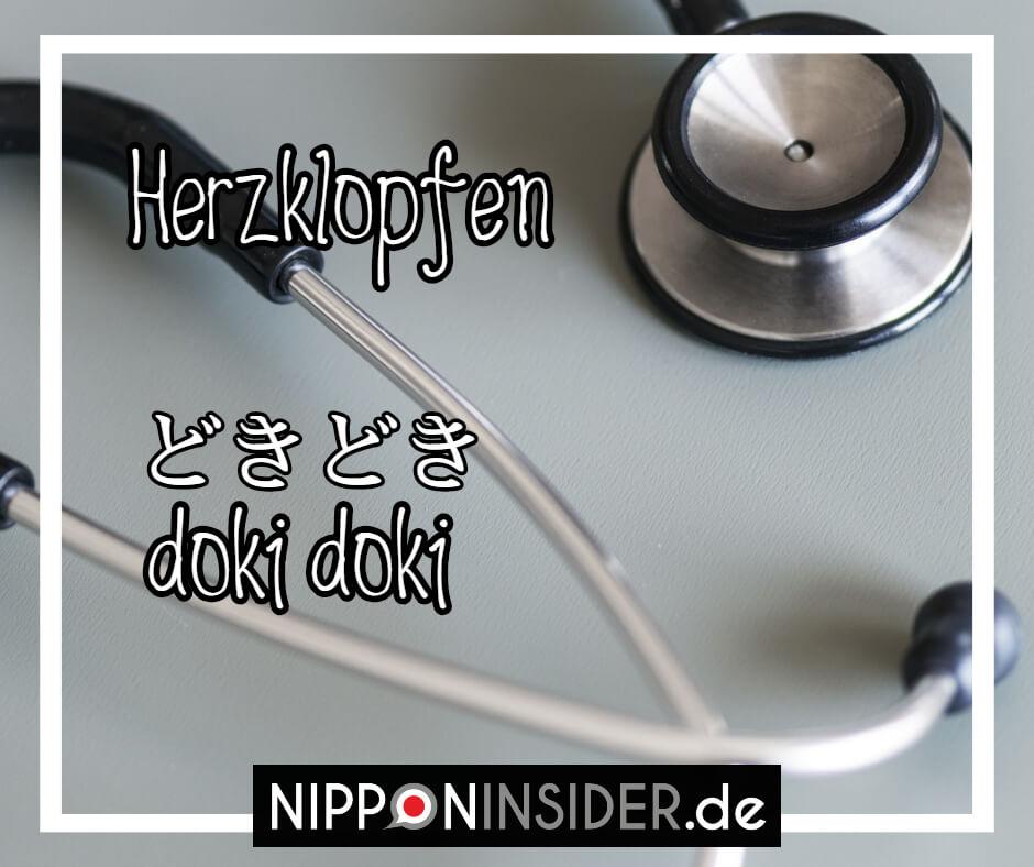 Bild: Stetoskop. Text: das japanische umgangsprachliche Wort für Herzklopfen lautet: dokidoki. japanische Ausdrücke auf Nipponinsider